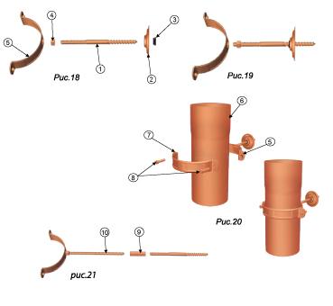 держатель трубы водосточной