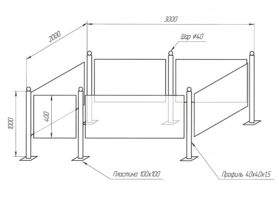 Схема оградки 2х3 м