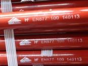 Канализационные чугунные трубы диаметром 50-300 мм
