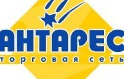 skidki-Sayanogorsk-1429696801
